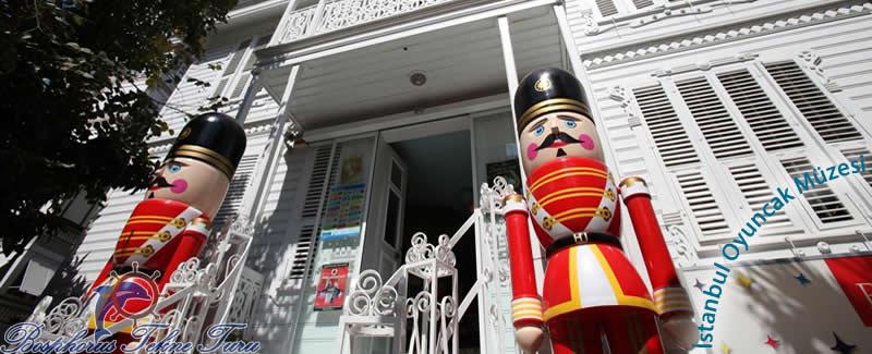 İstanbul oyuncak müzesi Göztepe deki yerden bir fotoğraf