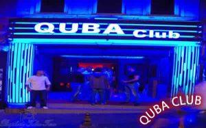 QUBA Club mekanının kapısından bir fotoğraf