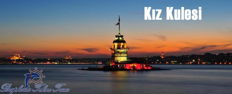 İstanbul Kız Kulesi günbatımından bir fotoğraf manzarası